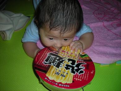 究麺!.jpg